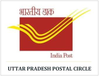Image result for Uttar Pradesh Portal Circle\